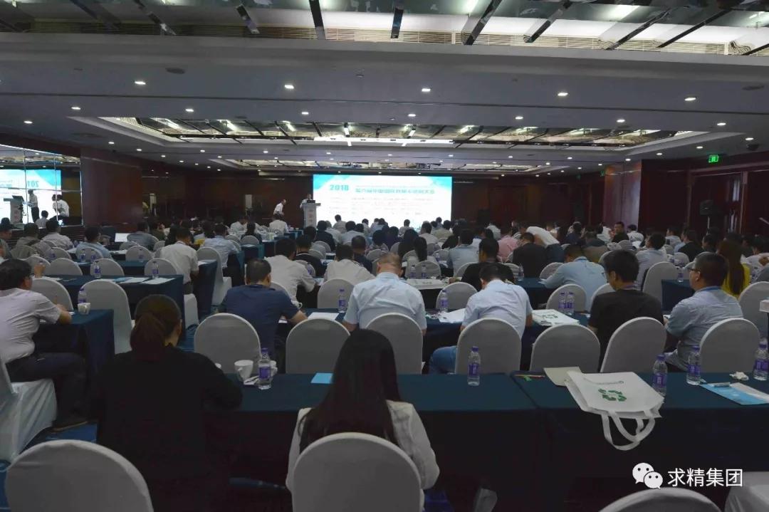 求精受邀参加《2018年第六届中国国际双相不锈钢大会》并发表主题演讲