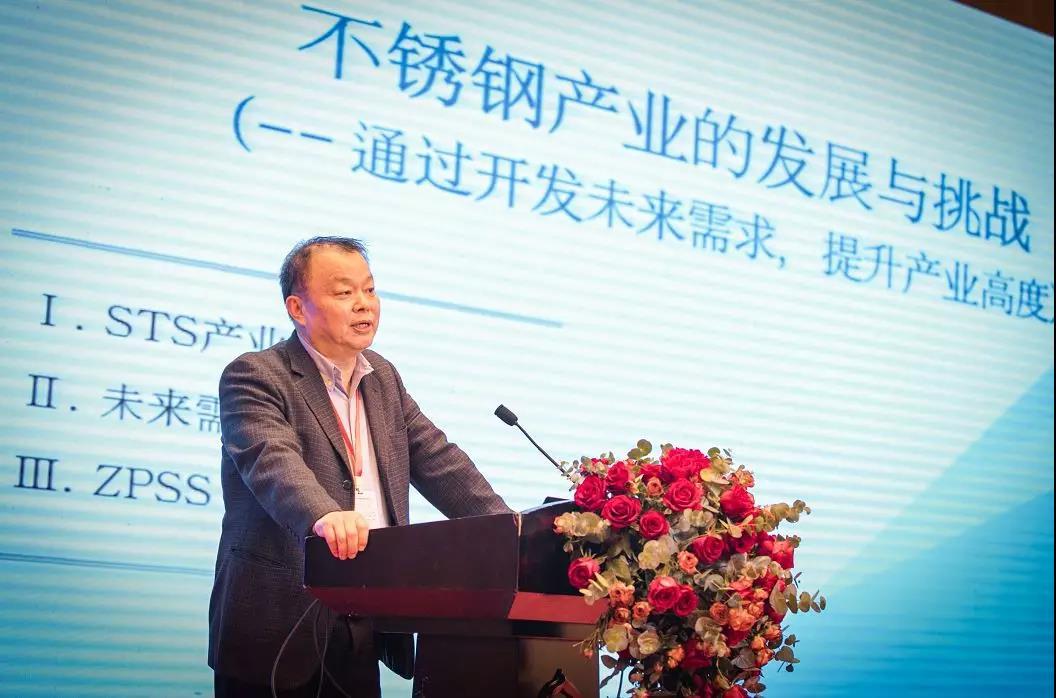 张浦总经理闵庚浚:开发未来需求,提升产业高度