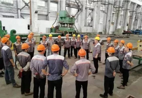 公司再度荣获中国金属材料流通行业企业信用等级AAA级殊荣