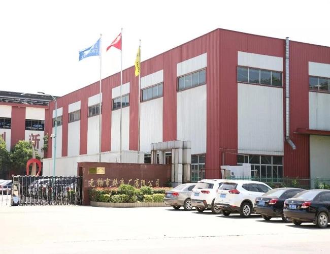 求精旗下子公司无锡市铸造厂 开发战略客户,迎接崭新起点