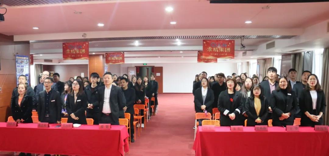 【无锡求和】3月总结大会暨4月启动会顺利召开